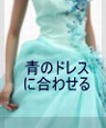 blue-p1